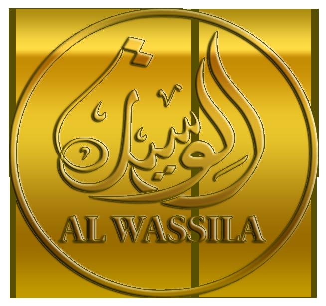 logo Al wassila
